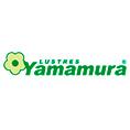 Lustres Yamamura
